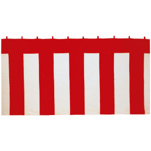 紅白幕180×900cm