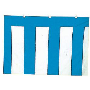 青白幕180×540cm