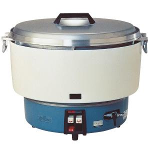 大型ガス炊飯器(LPガス用)