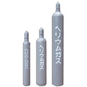ヘリウムボンベ 7m3/3m3/1.5m3